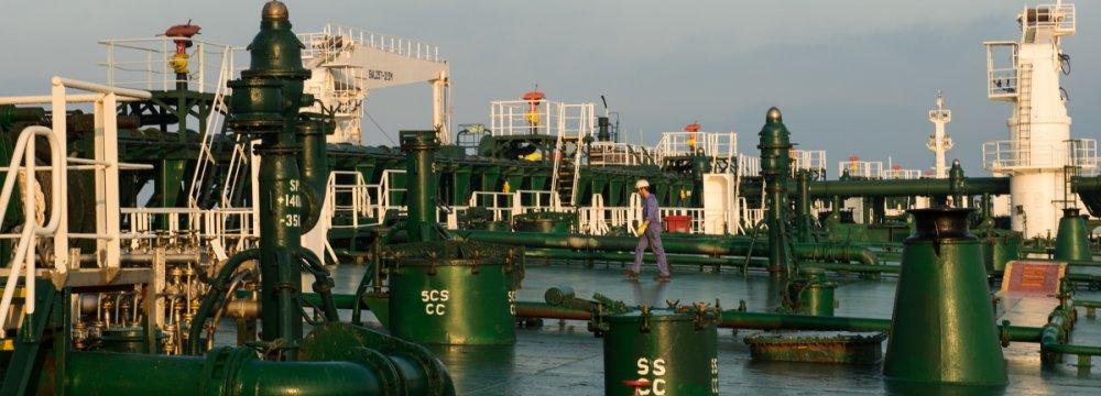 Oil Demand to Peak in Three Years
