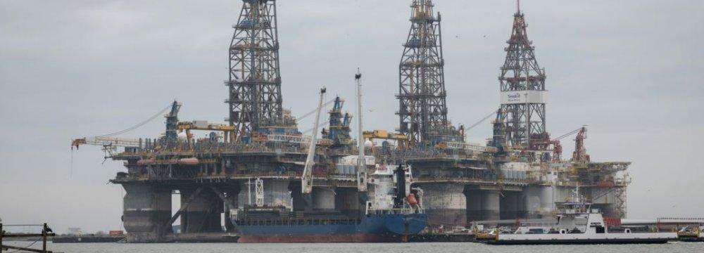 Oil Rises Before OPEC Meeting