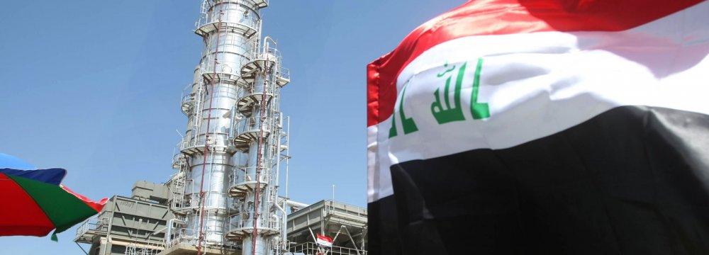 Iraq Producing Gas From Nasiriya Oilfield