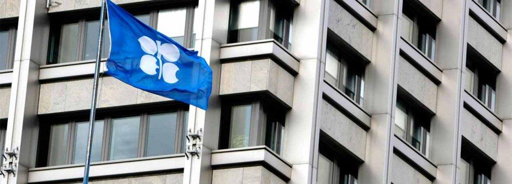 Barkindo Reiterates Need for OPEC, Non-OPEC Cooperation