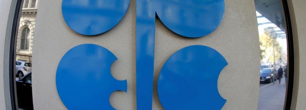NOPEC Threat Prompts Change at OPEC