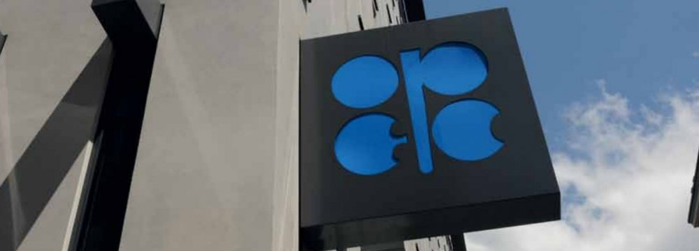 Oil Soars to Near 14-Month High as OPEC+ Extends Output Cuts