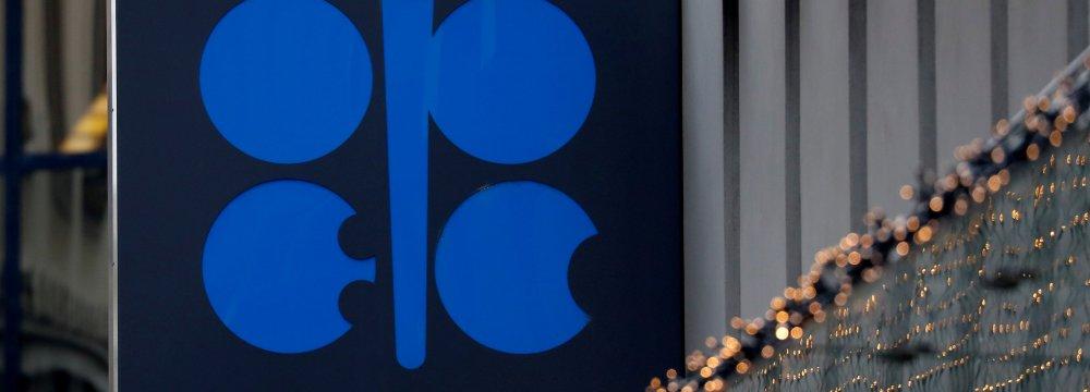 OPEC+ to Pump More Crude