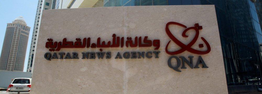 UAE Arranged Hacking of Qatari Media