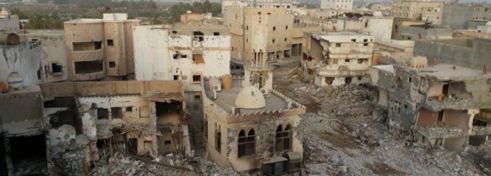 House of Saud 'War on Terror' Now Targeting Saudi Shias