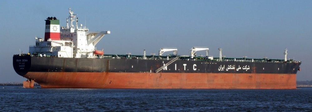Turkey Resumes Iran Oil Imports