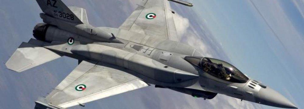 Qatar Informs UN of UAE, Bahrain Airspace Violations