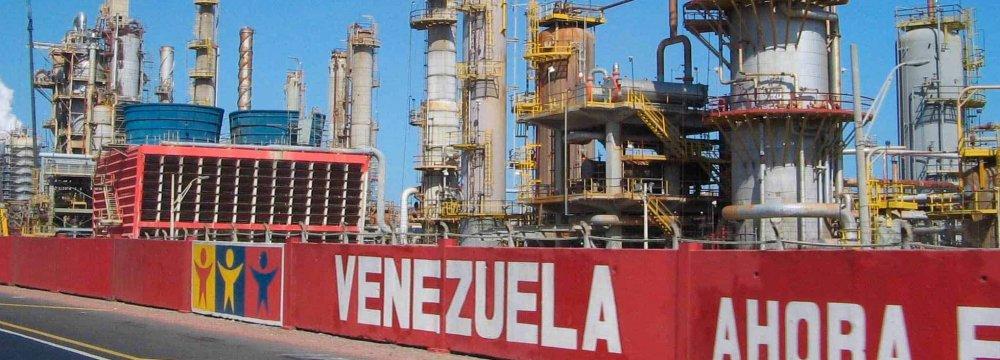 Venezuela Courting India to Strengthen Oil Ties