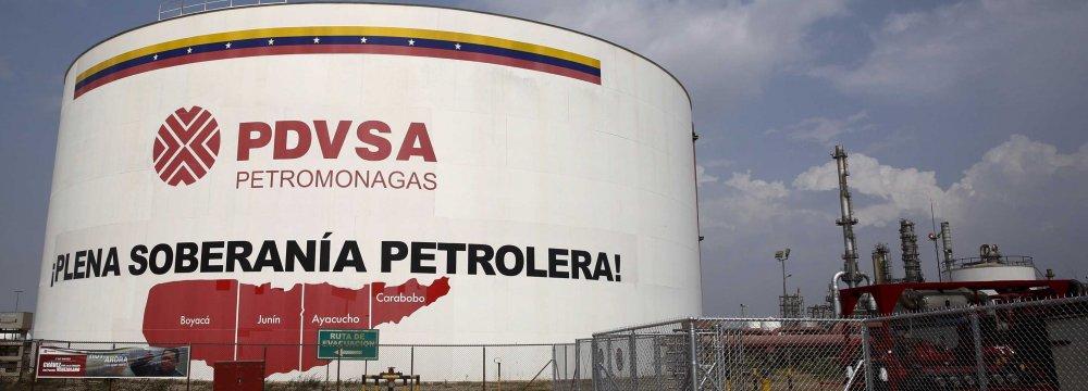 Venezuela's PDVSA Total Debt Declined in 2018