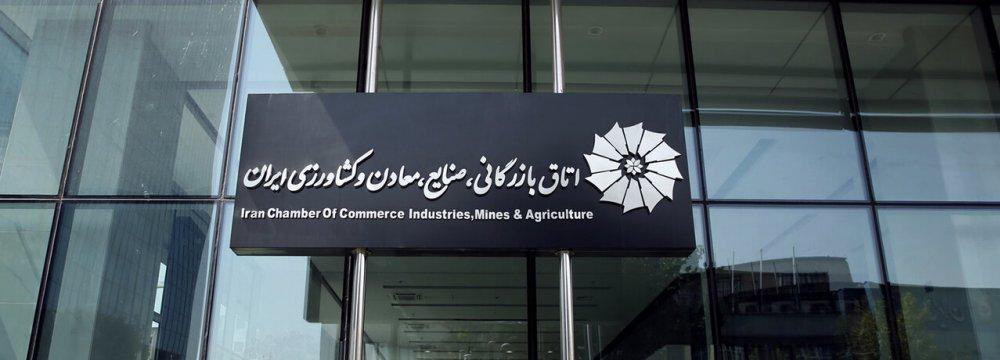 Iran Chamber of Commerce Delegation to Visit Kazakhstan