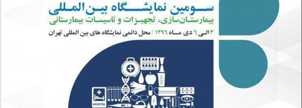 Iran HOSPITEX 2017 Underway