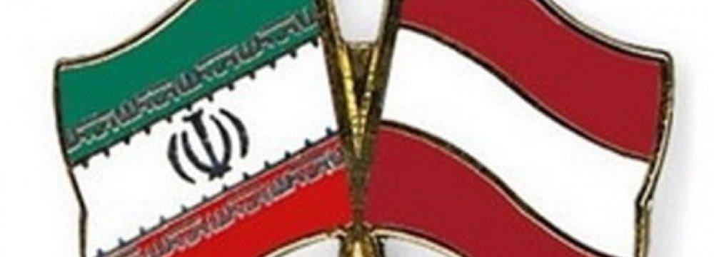 Iran-Austria Trade Surpasses $400m
