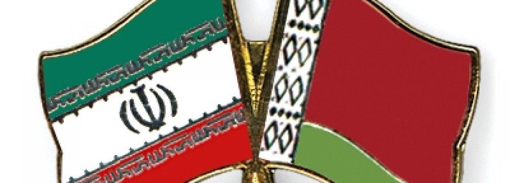 Iran's Non-Oil Trade With Belarus Crosses $26m