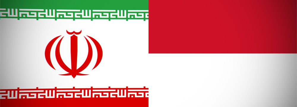 Iran's Trade With Indonesia Exceeds $75m