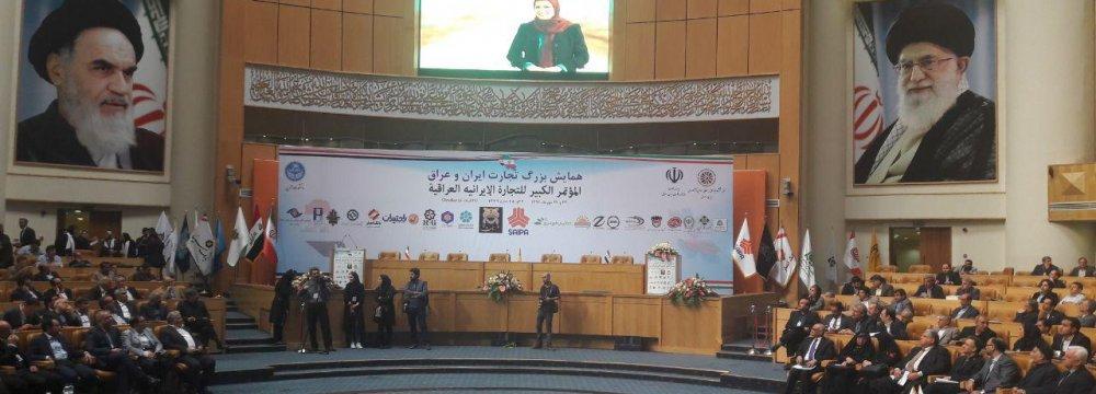 Iran-Iraq Business Confab Underway