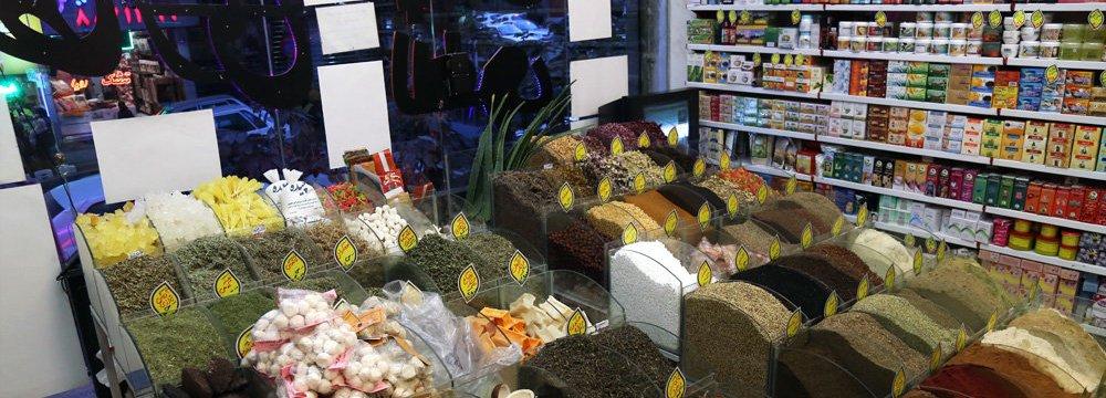 Iran's medicinal plants market is worth around $500 million.