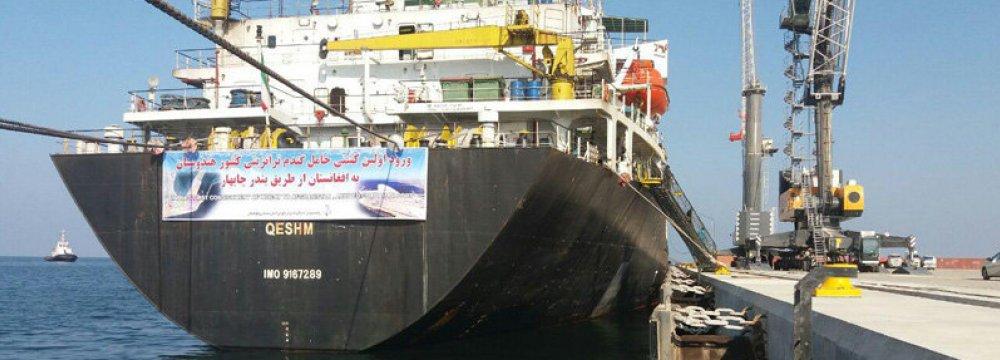 IRISL's vessel BEHSHAD docked at Chabahar on Nov. 1, after it set sail  from India's western port of Kandla.