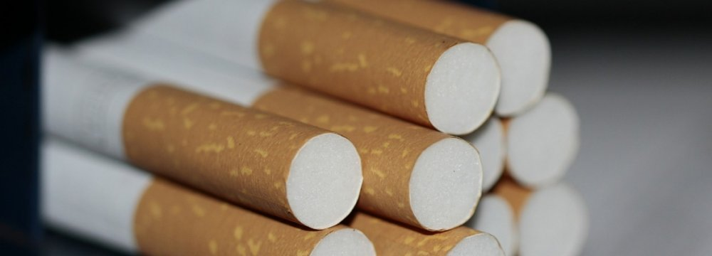 Cigarette Production  Up 18%
