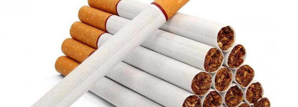 Contraband Cigarette Brands Announced