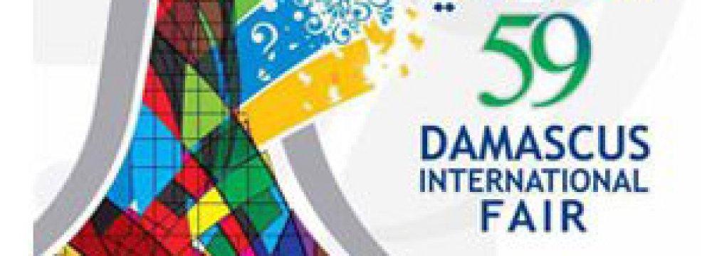 Iranian Firms Shine in Damascus Int'l Fair