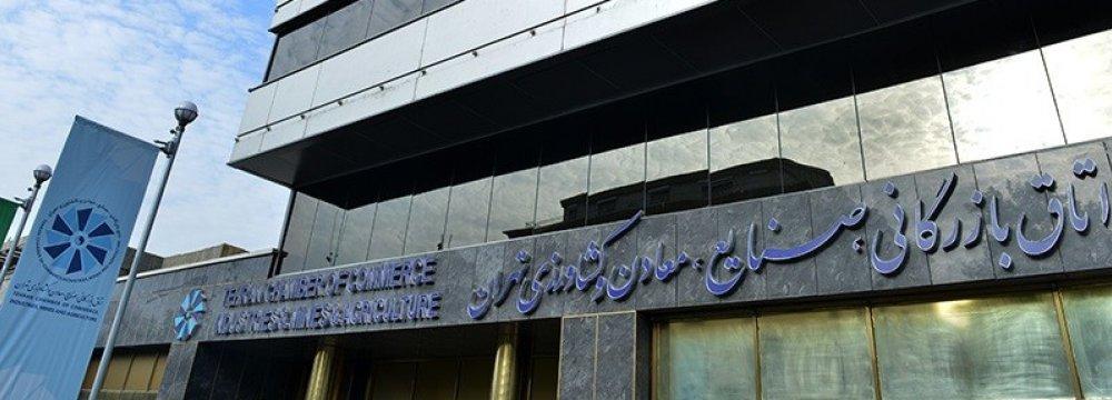 Tehran Commerce Delegation to Visit Minsk