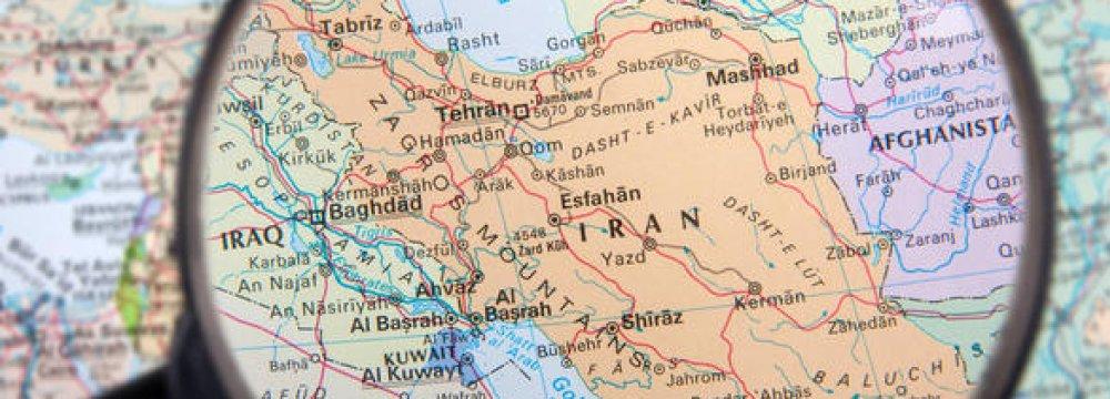 Iranian Expatriate Elites Returning