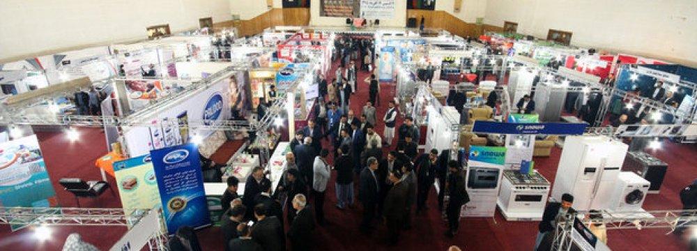 Iran- Afghanistan Exhibit Concludes in Herat