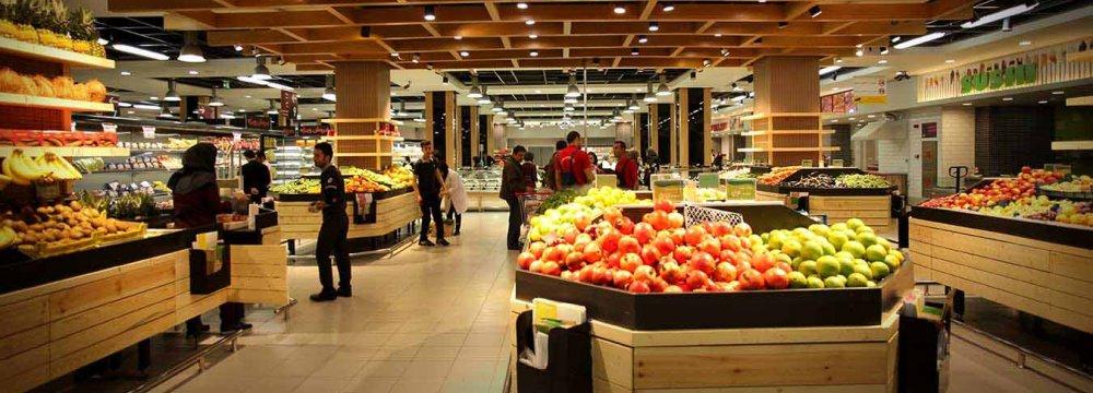 CBI Puts Inflation  at 8.7%