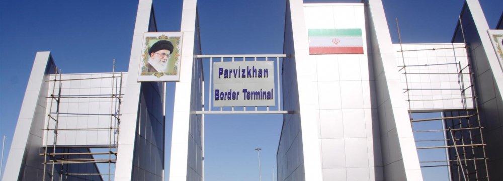 Parvizkhan border crossing