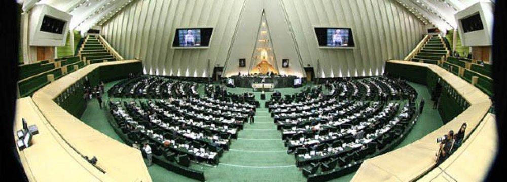 MPs Pass $104.6b General Budget