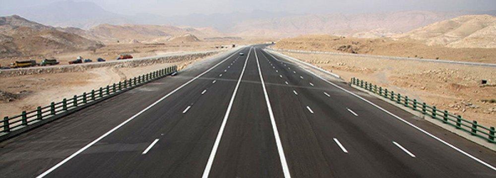 7,500 Km of Freeways  by 2022