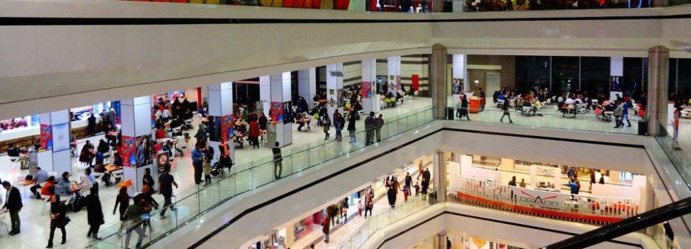 Official Blasts Malls Mushrooming in Tehran
