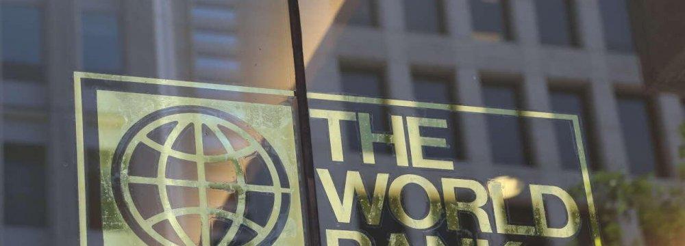 World Bank Revises Up Iran's Growth Estimates, Forecasts