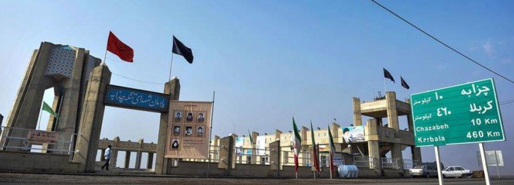 2 Iran-Iraq Border Crossings Reopen