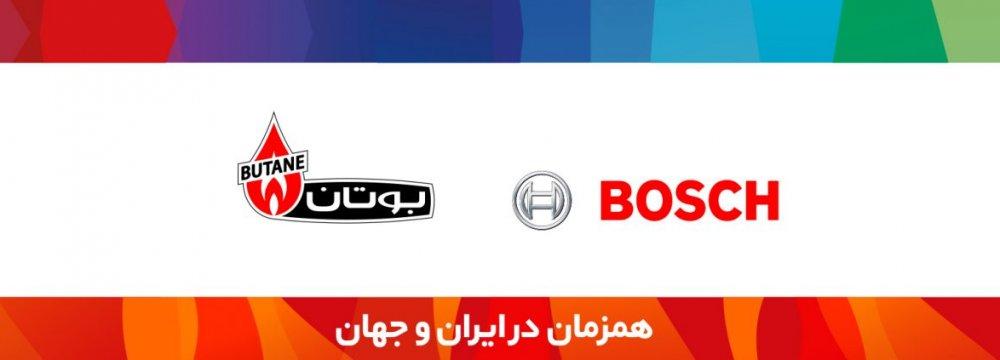 Bosch, Butane Forge Partnership