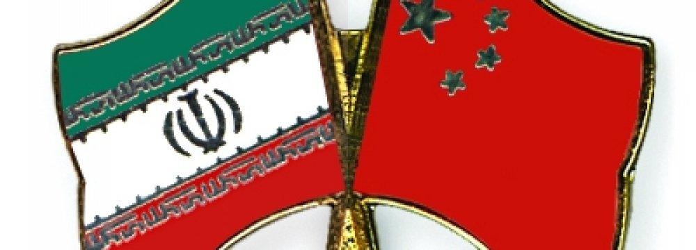 Tehran to Host China Trade Week