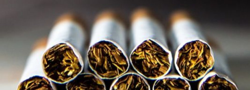 Tracking Codes for Cigarettes