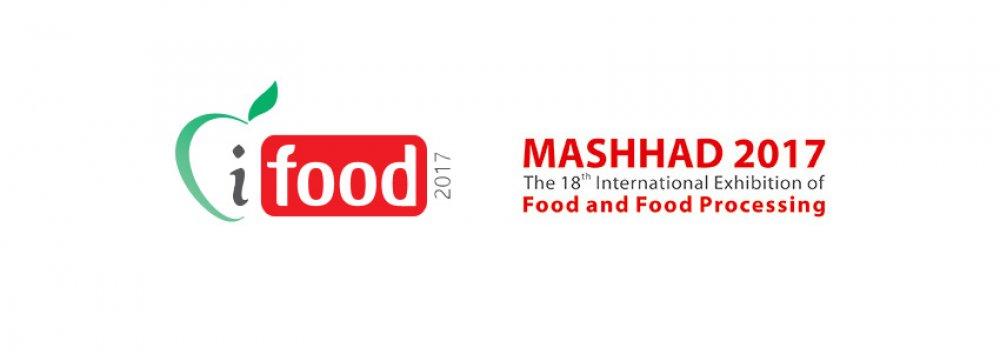 Mashhad to Host iFood 2017