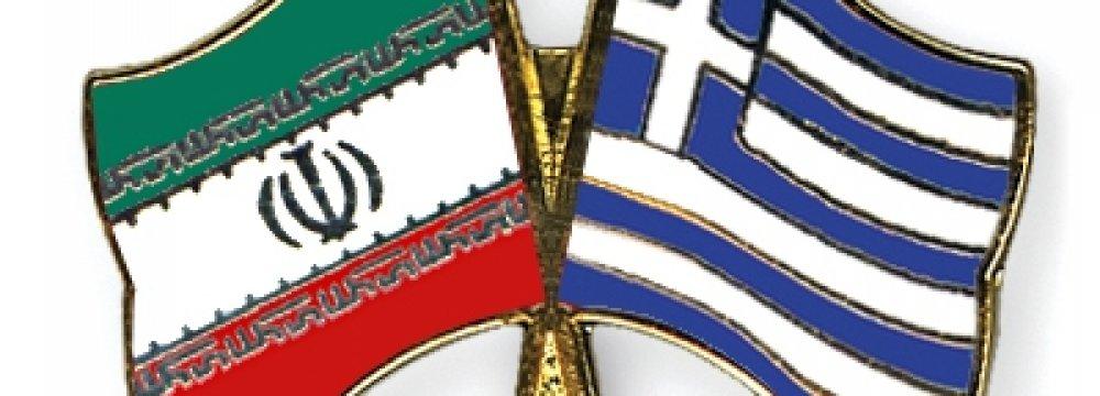 Iran-Greece Trade Up 92%
