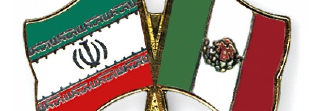 Iran-Mexico Business Forum Scheduled