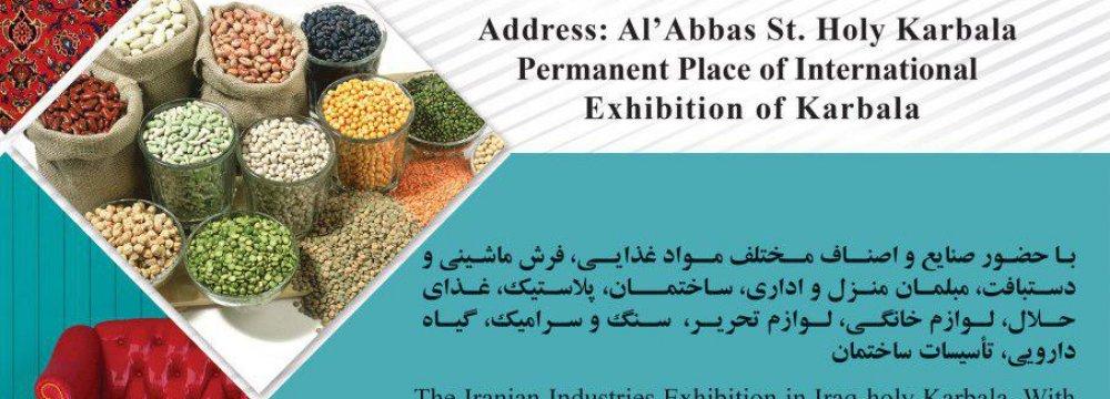 Karbala to Host Iranian Expo