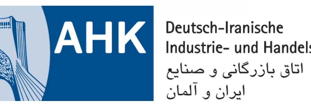 Bushehr-Doha Shipping Link by Oct. 22