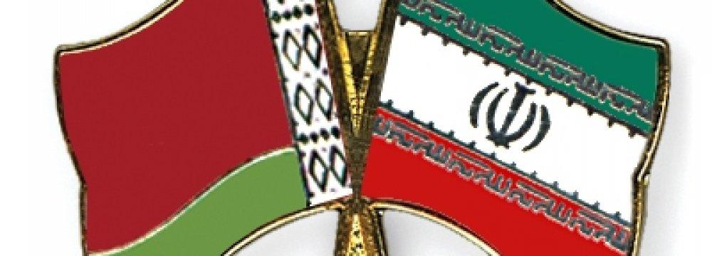 Iranian Commercial Delegation to Visit Belarus