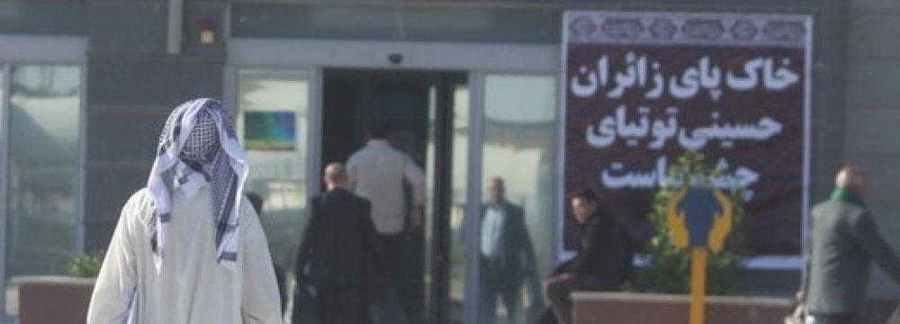 Travel Across Five Iraq Borders Banned