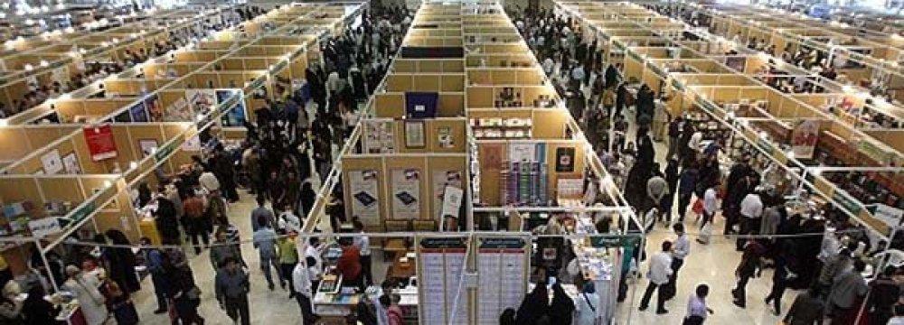 Tehran Hosting Spring Expo