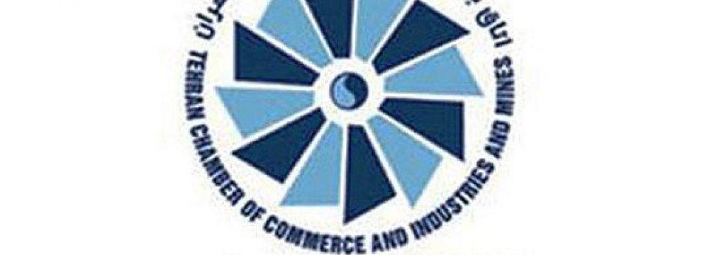 TCCIM to Survey Export Potential in Azerbaijan