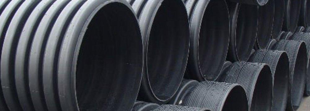 Polyethylene Pipe Factory Opens in Varamin