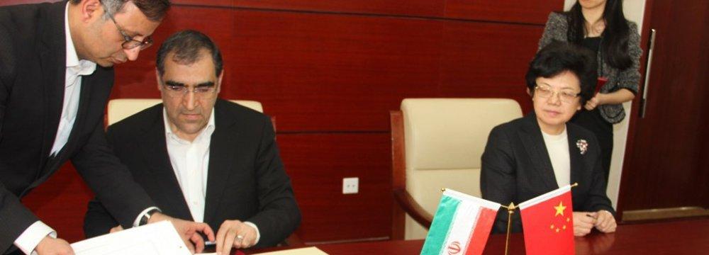 Iran-China MoU to Broaden Health Ties
