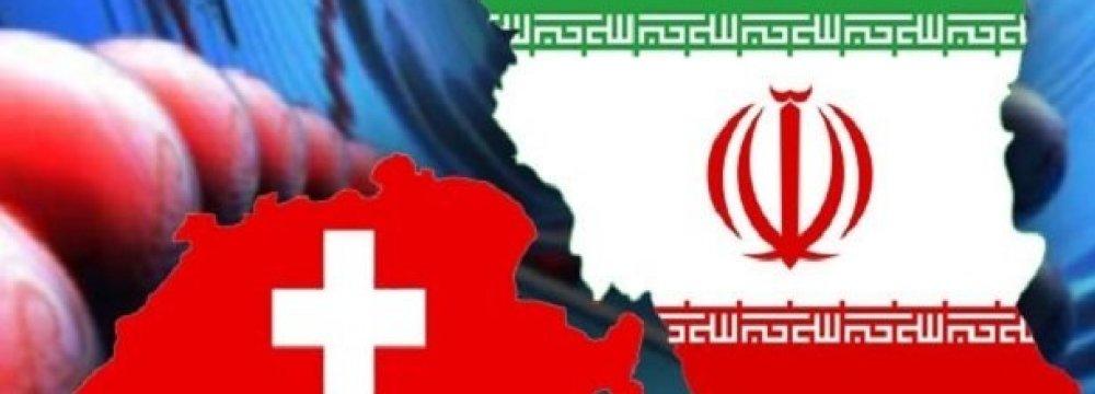 Geneva Conference to Take Stock of Post-Sanctions Economy