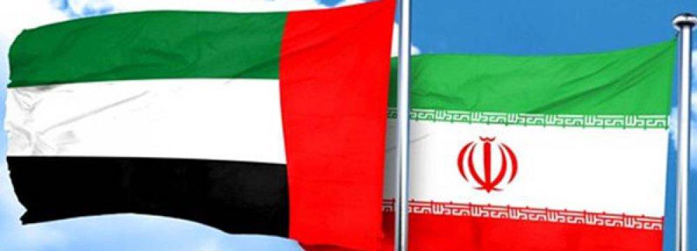 34% Decline in Iran's Non-Oil Trade With UAE
